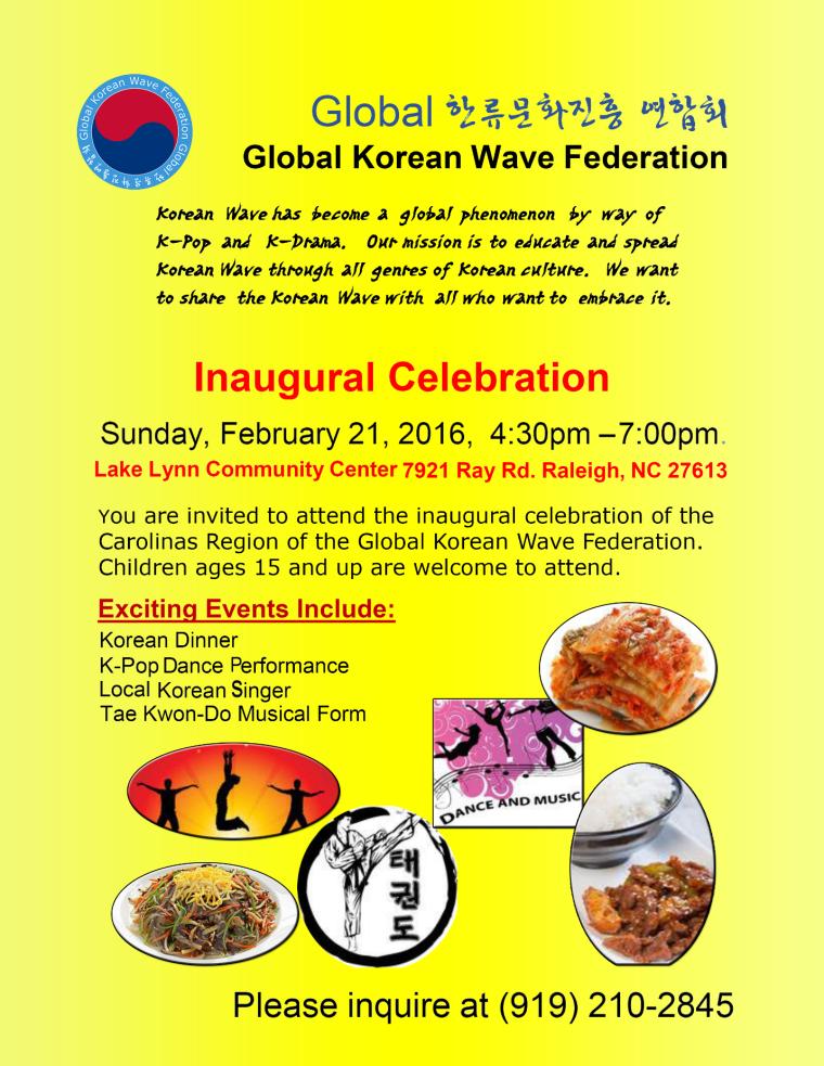 2016 February - Inaugural Celebration.png